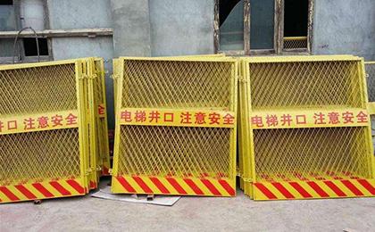 电梯井口防护网