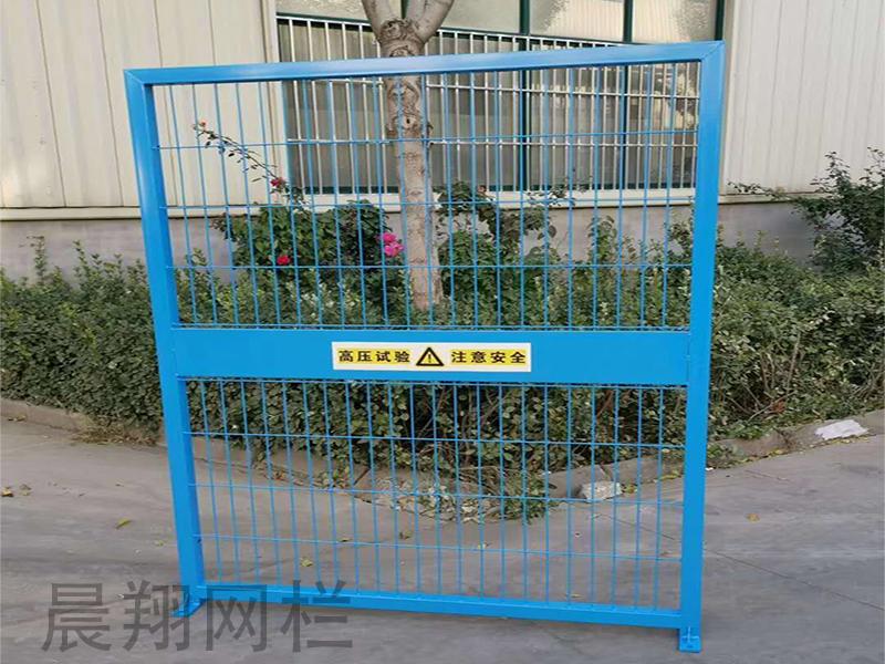 建筑防护栏
